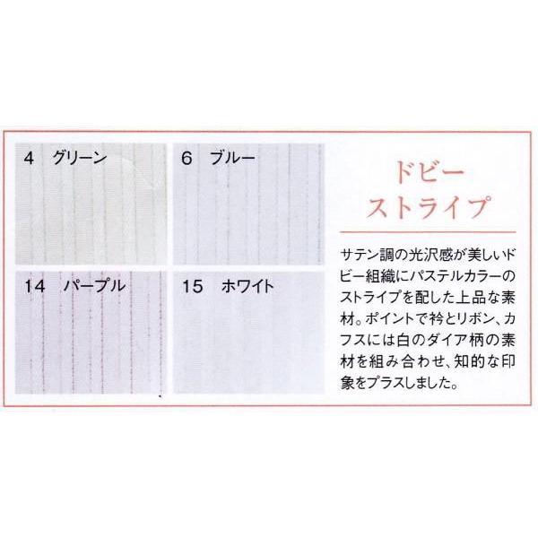 事務服 ブラウス 長袖 取り外し可能なリボン付き (制服におすすめ) 7号-15号|uniform100ka|04