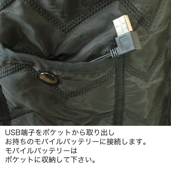 電熱ベスト/ヒーター ベスト/カイロ/USB接続/発熱ベスト/温度調整/超暖ベスト《055-chodanvest》|uniform100ka|02