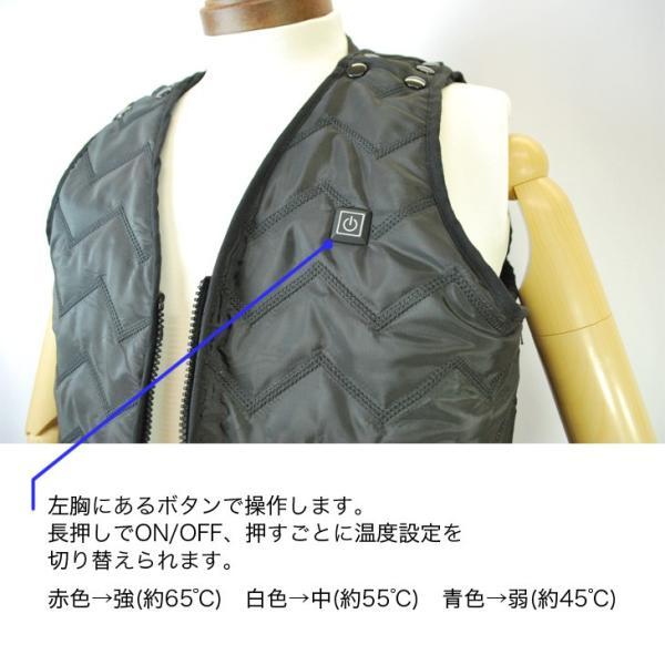 電熱ベスト/ヒーター ベスト/カイロ/USB接続/発熱ベスト/温度調整/超暖ベスト《055-chodanvest》|uniform100ka|03