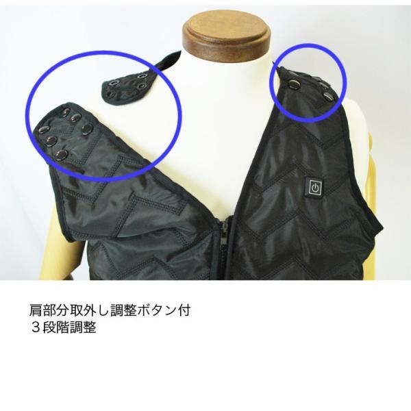 電熱ベスト/ヒーター ベスト/カイロ/USB接続/発熱ベスト/温度調整/超暖ベスト《055-chodanvest》|uniform100ka|04