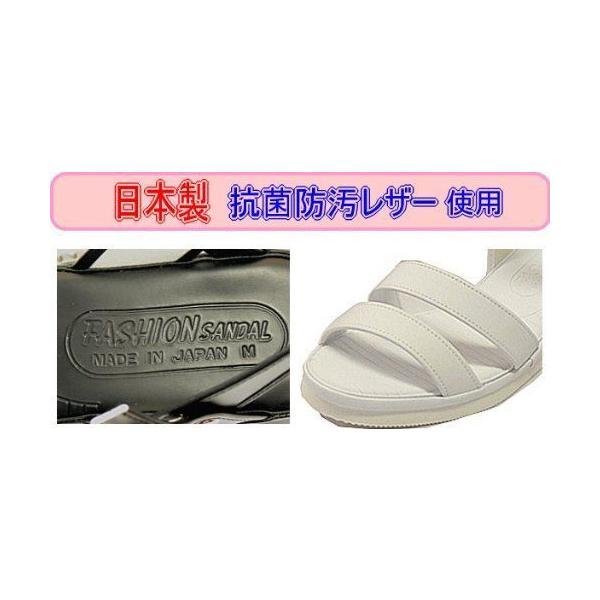 靴 シューズ ナース ドクター 医療 ナースサンダル 安心の日本製  高品質 クロスバンド 白/送料無料