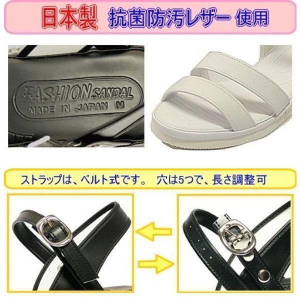 靴 シューズ ナース ドクター 医療 安心の日本製 高品質なナースサンダル(二本ライン) 黒 黒底 サイトーシューズ/送料無料
