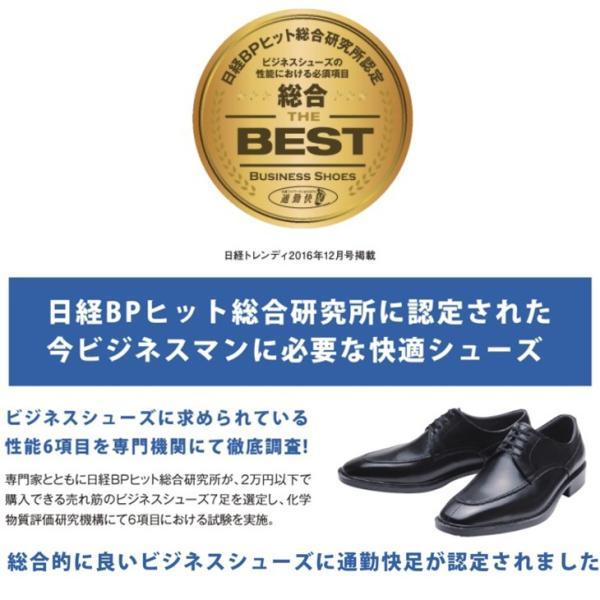 ビジネスシューズ/メンズ/本革/紳士靴/日本製/防水/ゴアテックス /通勤快足/紐靴/4E/アサヒ/ASAHI/AM31231/送料無料|uniform100ka|02
