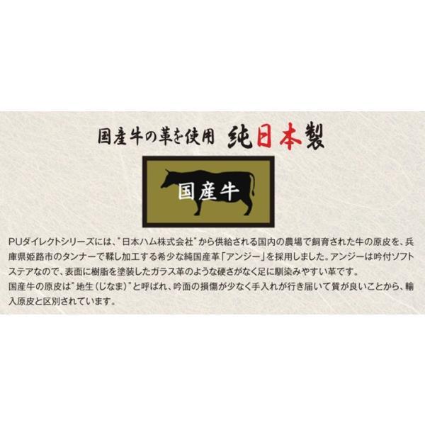 ビジネスシューズ/メンズ/本革/紳士靴/日本製/防水/ゴアテックス /通勤快足/紐靴/4E/アサヒ/ASAHI/AM31231/送料無料|uniform100ka|05