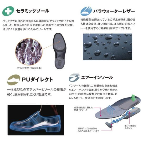 ビジネスシューズ/メンズ/本革/紳士靴/日本製/防水/ゴアテックス /通勤快足/紐靴/4E/アサヒ/ASAHI/AM31231/送料無料|uniform100ka|06