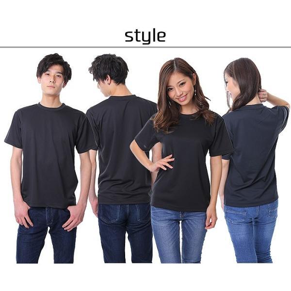 ドライメッシュTシャツ 吸汗 速乾 Tシャツ メンズ 大きいサイズ ビッグサイズ ティーシャツ カラー 無地 カラー ベーシック プリント 対応 3L 4L 5L 父の日|uniformbank|03
