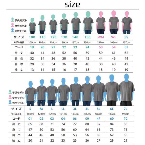 ドライメッシュTシャツ 吸汗 速乾 Tシャツ メンズ 大きいサイズ ビッグサイズ ティーシャツ カラー 無地 カラー ベーシック プリント 対応 3L 4L 5L 父の日|uniformbank|07
