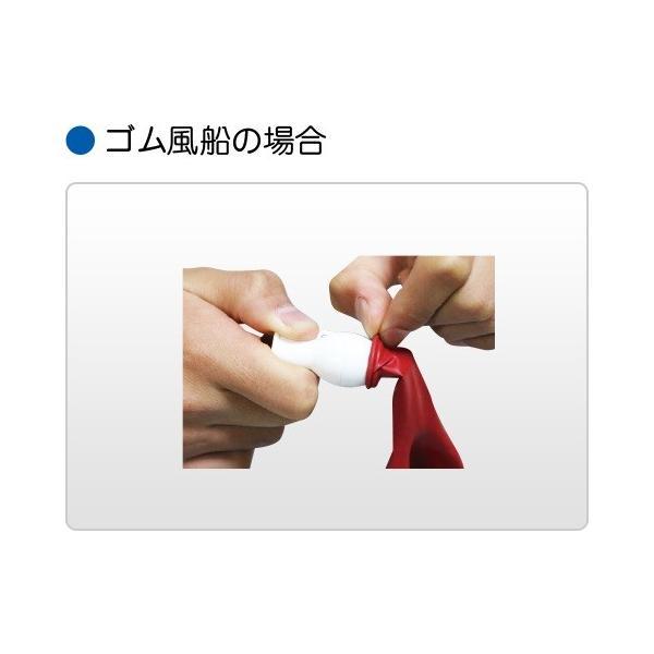 FK2-B「フクラスくん」ロケット/ゴム風船セット 風船 バルーン ロケット風船 ジェット風船 結婚式 パーティ|uniquelife|13