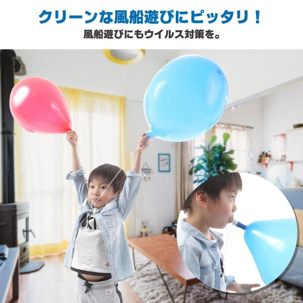 FK2(WH)「フクラスくん」3個入り 風船 バルーン ロケット風船 ジェット風船 結婚式 パーティ 空気入れ|uniquelife|06