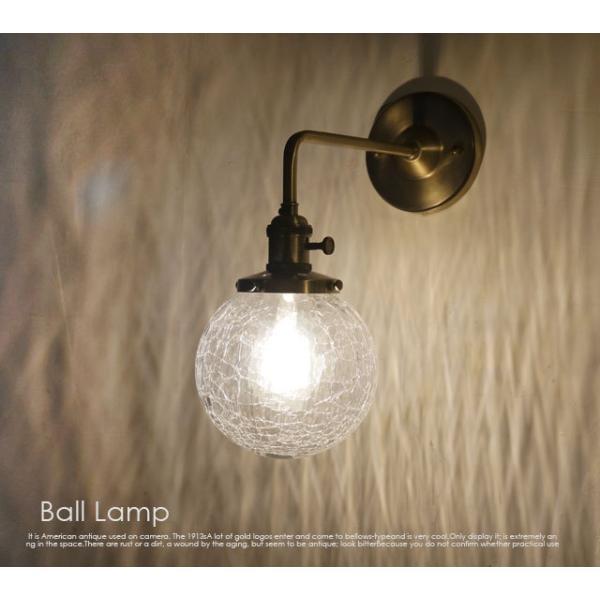 壁掛け ランプ L8 ブラケット ライト  送料無料 照明 北欧 洗面 アンティーク インダストリアル レトロ ビンテージ 店舗什器 カフェ ガラス