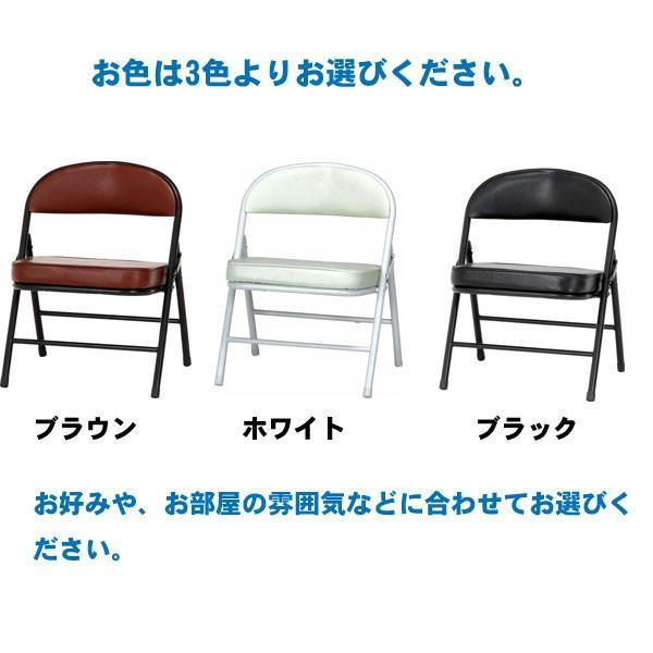 椅子 折りたたみ コンパクト 背もたれ おしゃれ 送料無料 折り畳みワイドチェア 低めのイス 椅子 チェア ローチェア 座り心地良い 父の日 母の日 敬老の日|unit-f|04