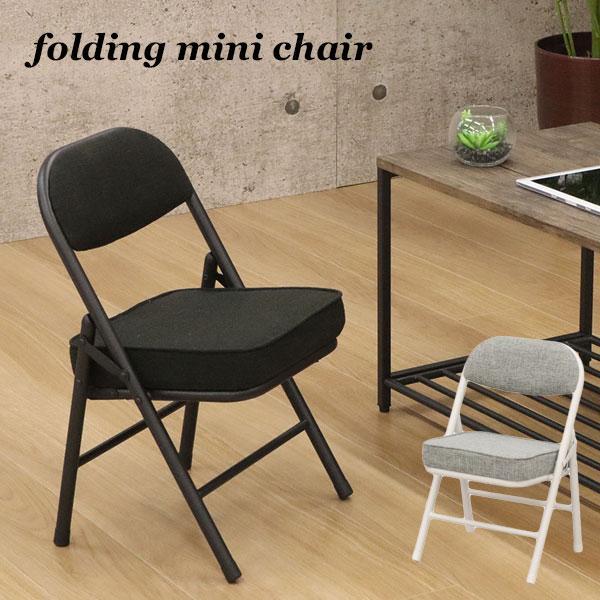 椅子折りたたみローチェア折りたたみ椅子コンパクト背もたれイスローチェア低めの椅子父の日母の日敬老の日パイプ椅子