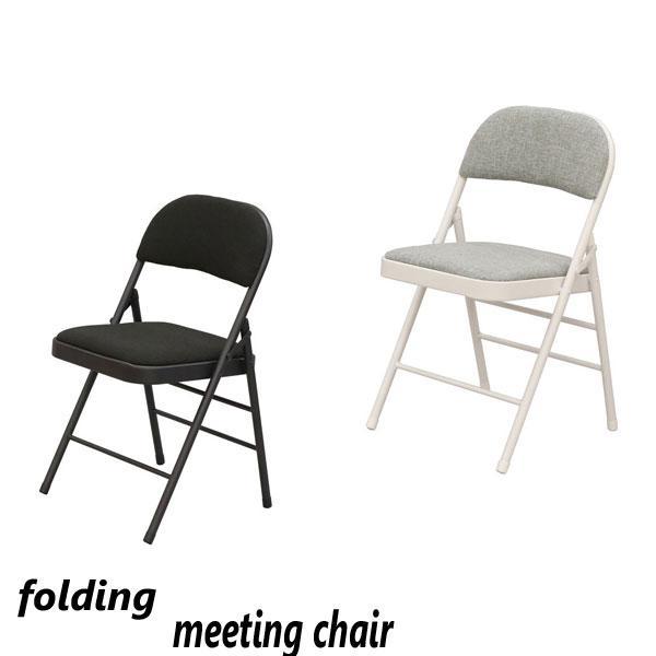 折りたたみ椅子おしゃれ背もたれ折りたたみチェア椅子会議椅子ミーティングチェアテレワークチェア