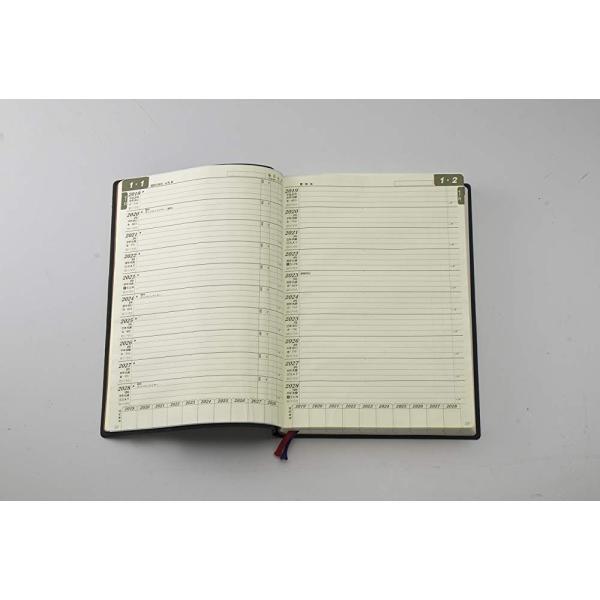 石原出版社 日記 2019年 石原10年日記 B5 こげ茶 N101901|unitech-shop|03