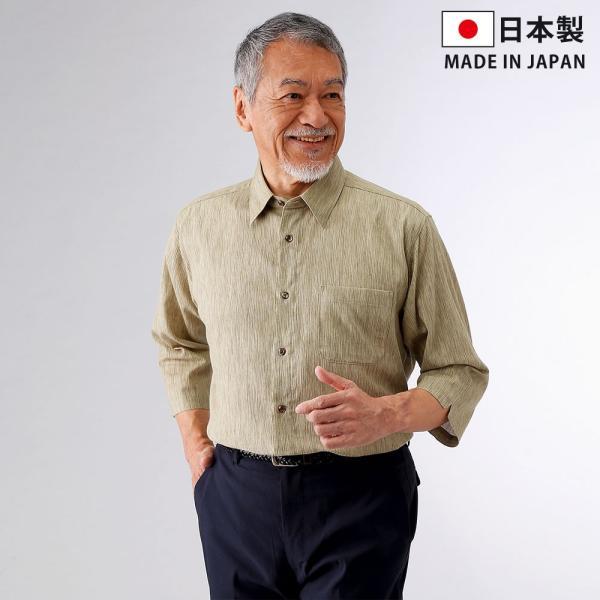日本製 シャツ 7分袖 高島ちぢみ 楊柳 メンズ 2色組 送料無料 父の日|united-japan|02