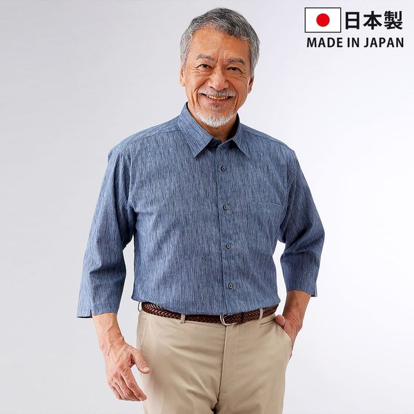 日本製 シャツ 7分袖 高島ちぢみ 楊柳 メンズ 2色組 送料無料 父の日|united-japan|03