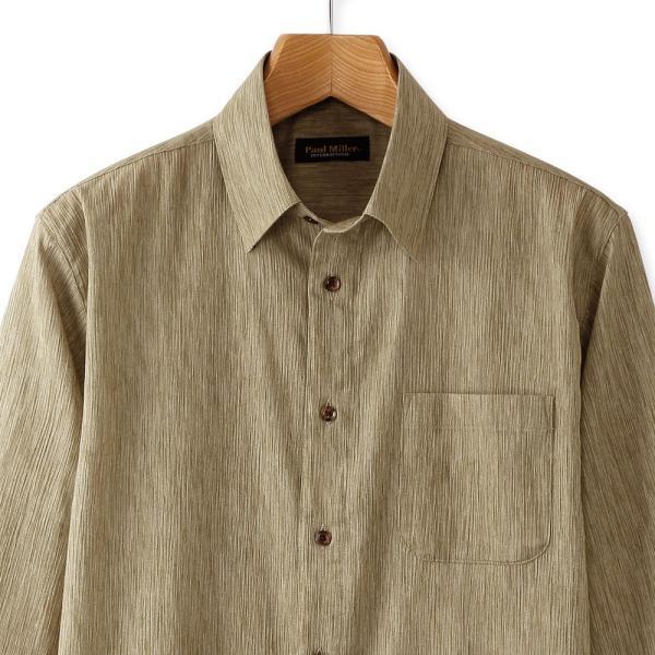 日本製 シャツ 7分袖 高島ちぢみ 楊柳 メンズ 2色組 送料無料 父の日|united-japan|05