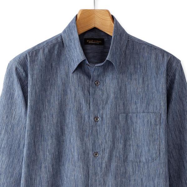 日本製 シャツ 7分袖 高島ちぢみ 楊柳 メンズ 2色組 送料無料 父の日|united-japan|08