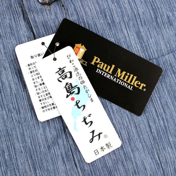 日本製 シャツ 7分袖 高島ちぢみ 楊柳 メンズ 2色組 送料無料 父の日|united-japan|10