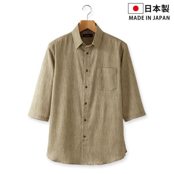 日本製 シャツ 7分袖 高島ちぢみ 楊柳 メンズ シニア 送料無料 父の日|united-japan|12