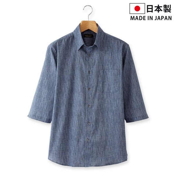 日本製 シャツ 7分袖 高島ちぢみ 楊柳 メンズ シニア 送料無料 父の日|united-japan|11