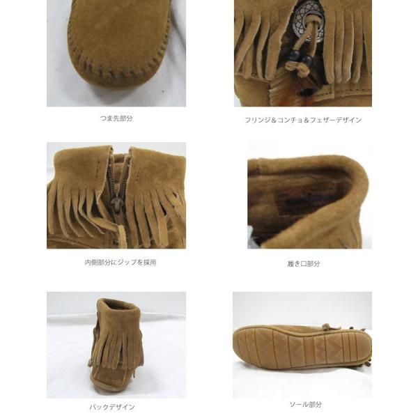 正規品 MINNETONKA / ミネトンカ Concho feather side zip boots