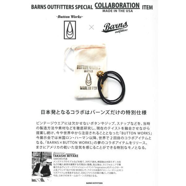 BARNS×ButtonWorks BARNS バーンズ Button Works ボタンワークス ブレスレット 6colors (BR-5971)