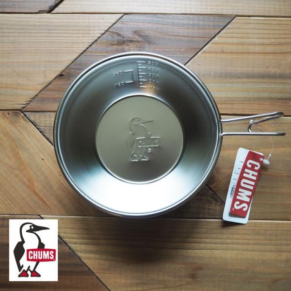 チャムス CHUMS シェラカップ 計量カップ カップ 小鍋 ステンレス 目盛付き 大容量 キャンプ CH62-1049