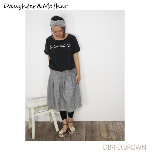 Daughter&Mother ドーターアンドマザーサンダル 3colors (DM-203)