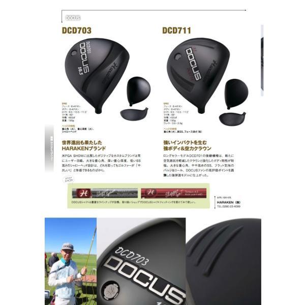 ドゥーカス DOCUS メンズ ゴルフクラブ DCD711 メンズ ドライバー DOCUS Slugger System4|unitedcorrs|04