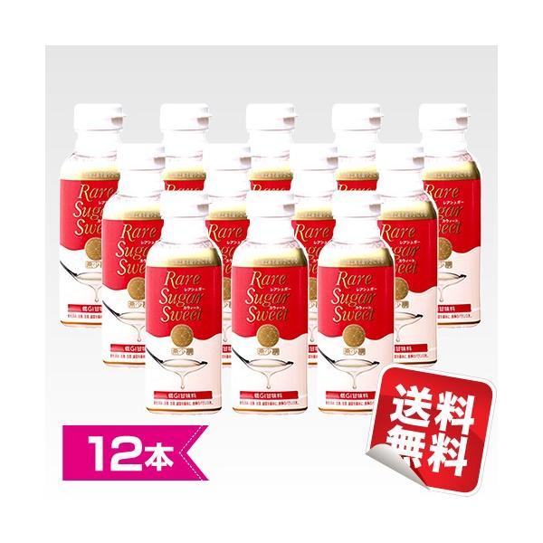 レアシュガースウィート 希少糖含有シロップ 400g 12本 送料無料