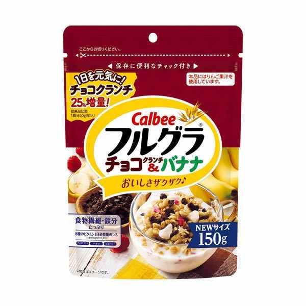 カルビー フルグラ チョコクランチ&バナナ 150g ×10袋