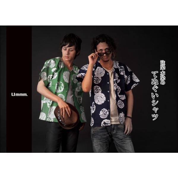 注染本染め【てぬぐいシャツ】|unknown529