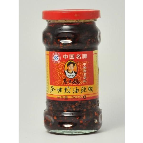 昔からある中国の食べるラー油食べる唐辛子辛さ度数3 揚げた鶏肉入り(280g)