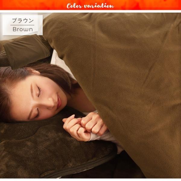 あったか 掛け布団カバー シングル サイズ マイクロ フリース 毛布としても使える 布団カバー 洗える 冬 掛けふとんカバー|uno-billion|04