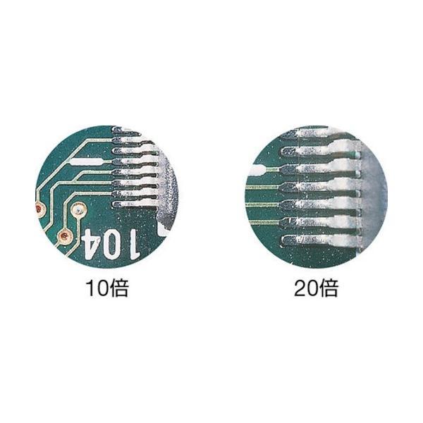 (顕微鏡)HOZAN ホーザン 実体顕微鏡 デバイスビュアー10×/20×  L-50