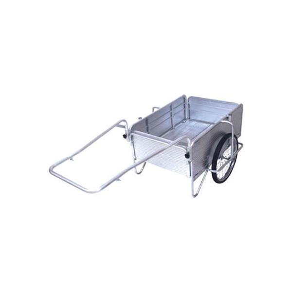 直送品 代引不可 (一輪車 リヤカー)昭和 アルミ折畳みリヤカー  NS8-A2