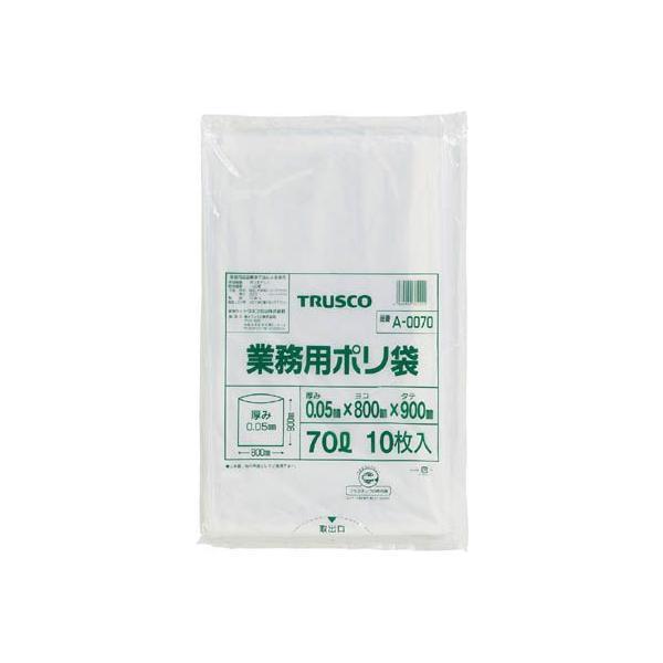 (ゴミ袋 ビニール袋 ポリ袋)トラスコ 業務用ポリ袋 厚み0.05X70L 10枚入  A-0070