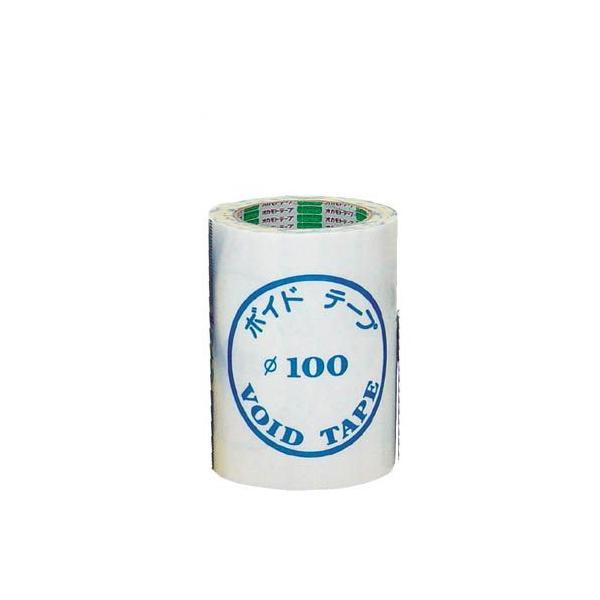 (気密防水テープ)オカモト ボイドテープ150X25M 100