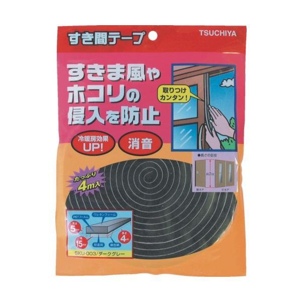 (すきまテープ)槌屋 すき間テープ ダークグレー 5mm×15mm×4m SKU003