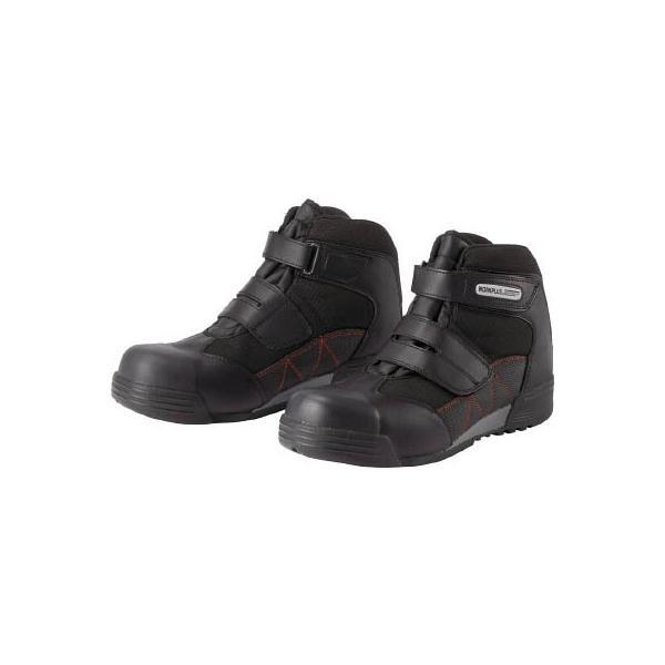 (作業靴 安全靴 保護靴)ワイド樹脂先芯入りハイカットスニーカー 23.5CM  MPC525-BK-23.5
