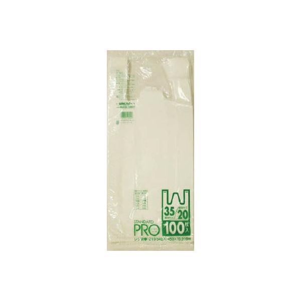(ゴミ袋 ビニール袋 ポリ袋)サニパック Y−4Hレジ袋乳白20/35号  Y-4H-W