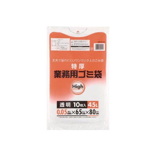 (ゴミ袋 ビニール袋 ポリ袋)ワタナベ 業務用ポリ袋45L 特厚 透明  5C-65