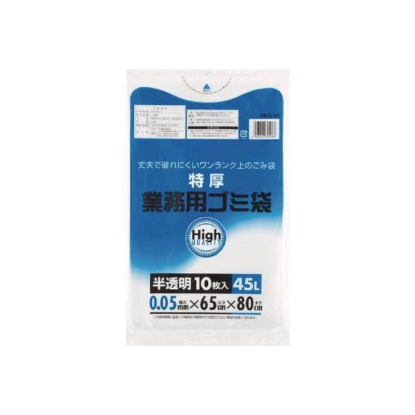 (ゴミ袋 ビニール袋 ポリ袋)ワタナベ 業務用ポリ袋45L 特厚 白半透明  5E-65