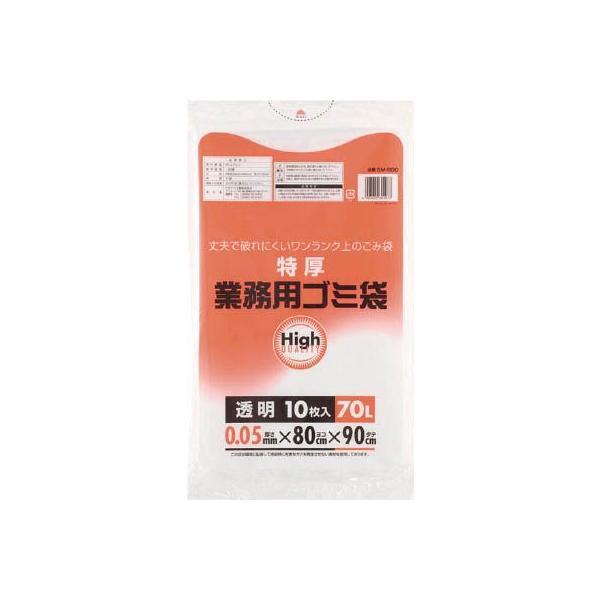 (ゴミ袋 ビニール袋 ポリ袋)ワタナベ 業務用ポリ袋70L 特厚 透明  5M-80C