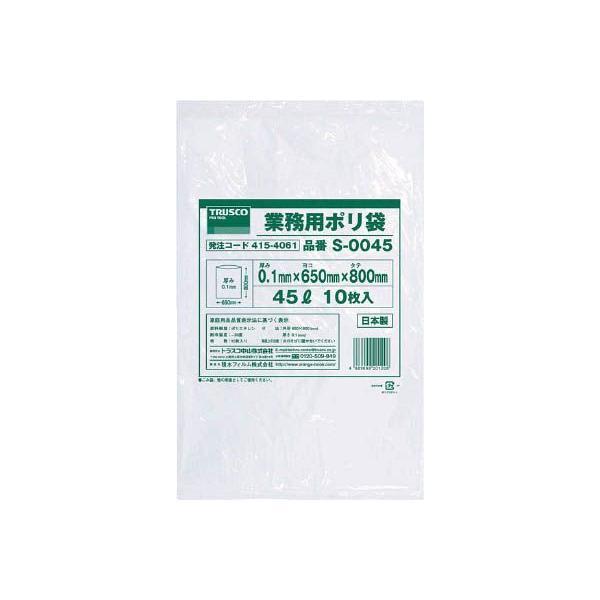 (ゴミ袋 ビニール袋 ポリ袋)トラスコ 業務用ポリ袋0.1×45L 10枚入  S-0045