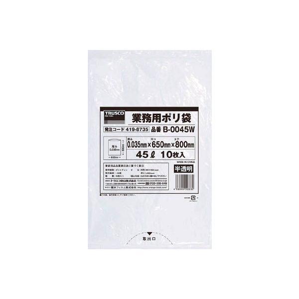 (ゴミ袋 ビニール袋 ポリ袋)トラスコ 業務用ポリ袋0.035X45L(半透明) B-0045W
