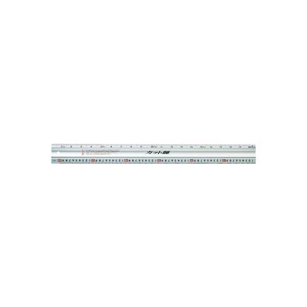 直送品 代引き不可 (定規 ものさし 直尺)シンワ測定 アルミカッター定規カット師2M 65091