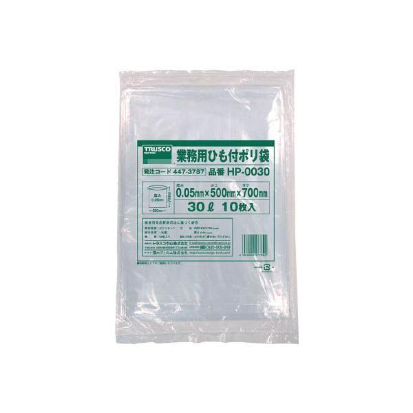 (ゴミ袋 ビニール袋 ポリ袋)トラスコ 業務用ひも付きポリ袋0.05X45L 10枚入  HP-0045
