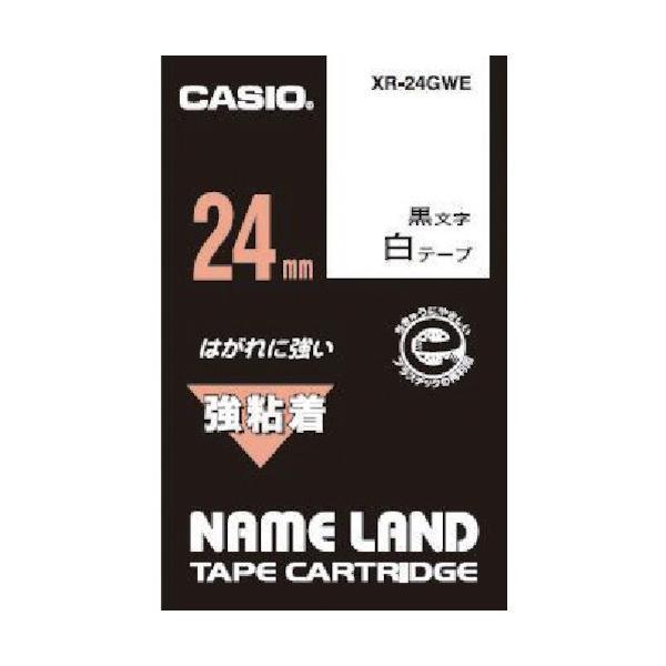 (ラベル用品)カシオ ネームランド用強粘着テープ24mm XR24GWE